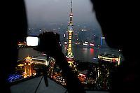 20120719 China Shanghai