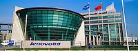 Lenovo Innovation Center at Lenovo's Beijing headquarters in China..