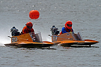 522-P, 11-P    (Outboard Hydroplane)