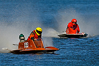 9-P, 38-H      (Outboard Hydroplanes)