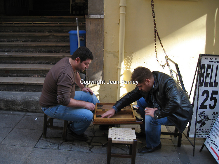 Backgammon game, a favorite Turkish  past-time