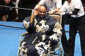 Abdullah the Butcher retirement ceremony in Tokyo