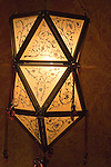 Lantern, Shanghai Terrace Restaurant, Chicago, Illinois