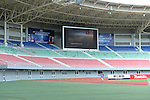 Oman vs DPR Korea during the 2014 AFC U19 Mens Championship group D match on October 12, 2015 at the Wunna Theikdi Stadium in Nay Pyi Taw, Myanmar. Photo by World Sport Group