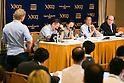 Democratic Party leader Okada speaks at FCCJ