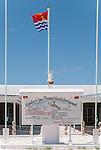 The Ministry of Line & Phoenix Islands Development headquarters on the island of Kiritimati in Kiribati