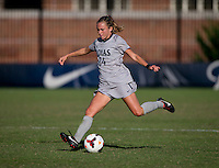Colleen Dinn (24) of Georgetown brings the ball forward during the game at Shaw Field on the campus of Georgetown University in Washington, DC.  Georgetown tied DePaul, 1-1, in double overtime.