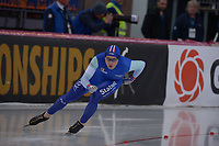 SPEEDSKATING: HAMAR: Vikingskipet, 29-02-2020, ISU World Speed Skating Championships, Sprint, World Champions, ©photo Martin de Jong