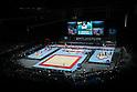Artistic Gymnastics : 2017 World Artistic Gymnastics Championships