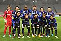 The 94th Emperor's Cup - Semi Final