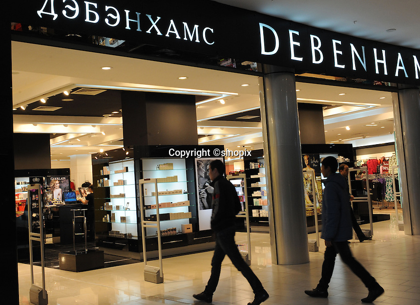"""Debenhams in the massive tented shopping complex has an indoor beach in the upper floors using sand imported from the Maldives in the newly built capitol of Kazakhstan, called Astana which translates as """"capitol"""" , 20th October 2010.<br /> <br /> PHOTO BY RICHARD JONES / SINOPIX"""