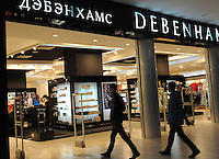 "Debenhams in the massive tented shopping complex has an indoor beach in the upper floors using sand imported from the Maldives in the newly built capitol of Kazakhstan, called Astana which translates as ""capitol"" , 20th October 2010.<br />
