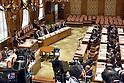 Japanese Diet Upper House hearing on government-sponsored national security legislation
