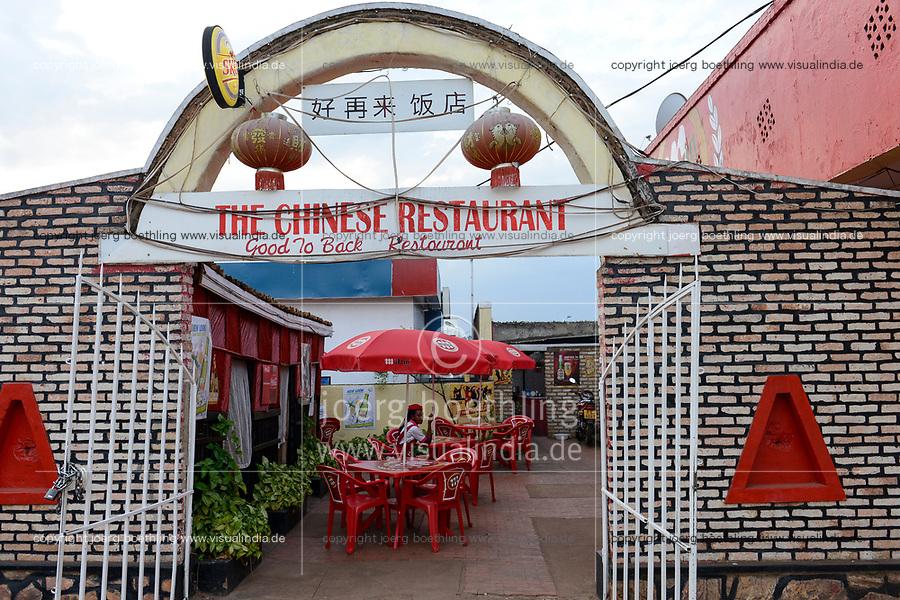 RWANDA, Butare, chinese Restaurant / RUANDA, Butare, chinesisches Restaurant