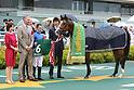 Horse Racing: Arlington Cup at Hanshin Racecourse