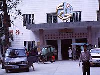 HOSPITAL IN GUANGDON, CHINA<br /> ©sinopix