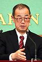 New chairman of Japan's Nuclear Regulation Authority Toyoshi Fuketa