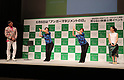 Japan Anger Management Association instroduces anger-free exercise