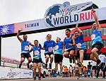Wings for Life World Run 2019 - Taiwan