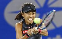 2017 WTA Wuhan Open - China - Sept 2017