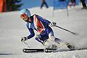 08/01/2013 giant slalom girls run 1