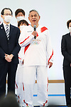 Norio Sasaki participates in <br /> The Grand Start Ceremony for the Tokyo 2020 Olympic Torch Relay at Fukushima National Training Center J-Village on March 25, 2021, in Fukushima Prefecture, Japan.<br /> The Torch Relay will last 121 days and visit all of Japan's 47 prefectures. (Photo by Naoki Morita/AFLO SPORT)