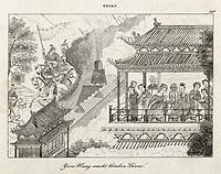The Shang emperor Wu-Wang uses gunpowder to make loud noises to entertain his guests / La Chine / circa 1130 BC