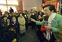 Japan Future Party Members Deliver Street Speech for the Coming General Election
