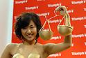 Lingerie maker Triumph's campaign