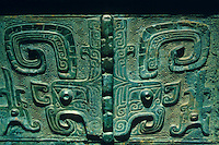 China:  Rectangular Cauldron (fang ding)--detail.  Shang dynasty, 13th - 11th C. B.C.  Institute of Archaeology, Beijing. Great Bronze of China, exhibition.