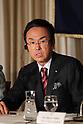 Japanese LDP Presidential Candidates Debate