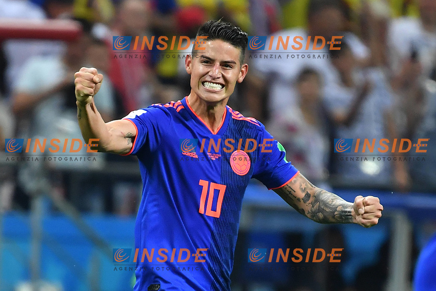 James RODRIGUEZ COL Cheers Joy Enthusiasm Action Single-shot single image Half-figure half figure Poland PO Colombia COL 0 3 Preliminary Group C Match 31 on 24 06 2018 in Kazan Kazan Arena World Cup 2018 in Russia vom 14 06 15 07 2018  <br /> Kazan 24-06-2018 Football FIFA World Cup Russia  2018 <br /> Poland - Colombia / Polonia - Colombia <br /> Foto Imago/Insidefoto