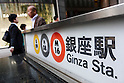 Japan Rail to add letters and numbers to station signboards