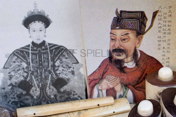 Antique Chinese Postcards and other Chinese Souvenirs for Sale in Chinatown, New York City, New York State, USA