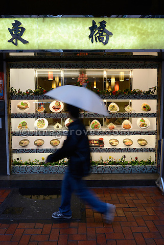 Hong Kong, China, Asia. Restaurant window displaying dishes in Hong Kong Shau Kei Wan.