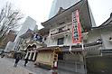 The new Kabukiza theater in Tokyo