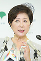 Tokyo Governor discusses Tokyo 2020 on Rio return