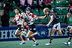 Mayu Shimizu (c) competes against Hong Kong during the Womens Rugby World Cup 2017 Qualifier match between Hong Kong and Japan on December 17, 2016 in Hong Kong, Hong Kong. Photo by Marcio Rodrigo Machado / Power Sport Images