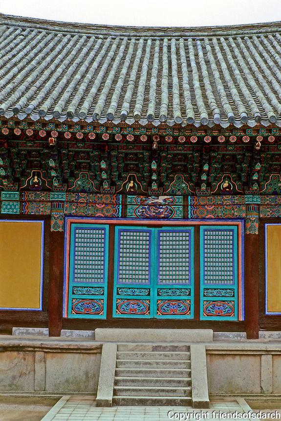 So. Korea: Kyong-Ju--Bulgug-sa Temple, showing elevation. Photo '81.