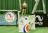 Rotterdam, The Netherlands, March 11, 2016,  TV Victoria, , NOJK 12/16 years, KNLTB Bench<br /> Photo: Tennisimages/Henk Koster