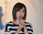 """Eun-Jung(T-ara), Jun 30, 2014 : South Korean singer Eunjung, a member of girl group, T-ara, speaks as she visits a news conference of Hyomin (not in photo) in Seoul, South Korea. Hyomin, a member of T-ara, will release her first solo mini album,""""Nice Body"""" on July 2. (Photo by Lee Jae-Won/AFLO) (SOUTH KOREA)"""