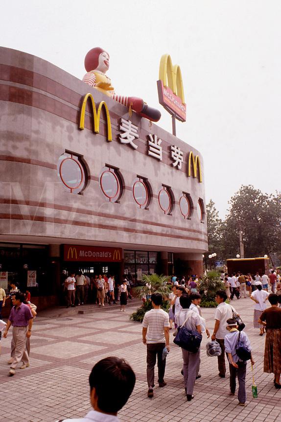 Worlds Largest McDonalds in Beijing China