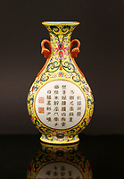 BNPS.co.uk (01202 558833)<br /> Pic: Sworders/BNPS<br /> <br /> A humble Chinese vase bought for just £1 in a charity shop in Hertfordshire has sold for a staggering £484,000 yesterday - after research revealed it was made for 18th century Chinese Emperor Qianlong.<br /> <br /> At first the lucky shopper, unaware of its significance, listed the small yellow vase on eBay - only to be inundated with messages and bids.<br /> <br /> Realising it must be valuable, he removed it from the site and took it to specialists at Sworders Fine Art Auctioneers' in Stansted Mountfitchet, Essex.<br /> <br /> They studied the 8ins tall vase and identified it as being Chinese imperial and made for the Qianlong Emperor, who reigned from 1735 to 1796.<br /> <br /> The vase sparked a bidding war, with the successful Chinese buyer paying six times the auction house's pre-sale estimate of £80,000.