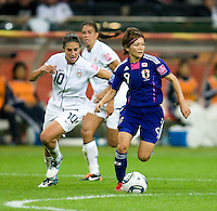 Nahomi Kawasumi, Carli Lloyd.  Japan won the FIFA Women's World Cup on penalty kicks after tying the United States, 2-2, in extra time at FIFA Women's World Cup Stadium in Frankfurt Germany.