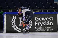 GEWEST FRYSLÂN, ©foto Martin de Jong