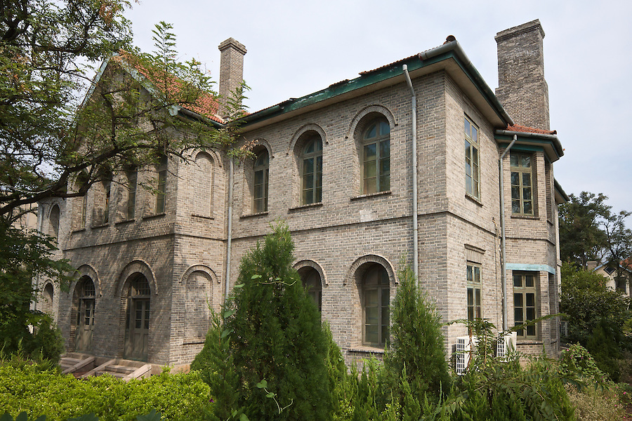 Former French Consualte, Later A Commercial Property, Yantai (Chefoo).
