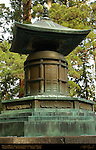 Okusha Hoto Bronze Mausoleum Pagoda for Tokugawa Ieyasu Okusha Inner Shrine Nikko Toshogu Shrine Nikko Japan