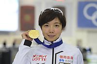 SPEEDSKATING: 14-02-2020, Utah Olympic Oval, ISU World Single Distances Speed Skating Championship, Podium 500m Ladies,  Nao Kodaira (JPN), ©Martin de Jong