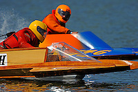 18-H & 77-G (outboard hydroplane)