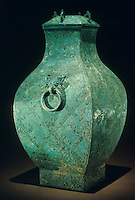 """China:  Square wine vessel (fang hu), late Eastern Zhou, 4th C. B.C. 20 7/8 """" bronze.  Historical Museum in Beijing.  Great Bronze Age of China--exhibition."""